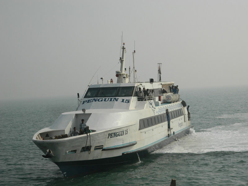 Dwarka kutchh Ferries & Tourism pvt ltd